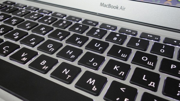 Гравировка русских букв на клавиатуру ноутбука - ремонт в Москве ремонт телефона мобильного своими руками - ремонт в Москве